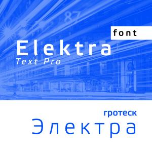 Elektra-prev
