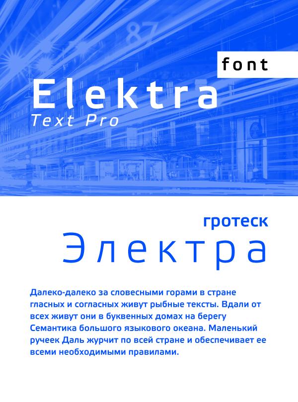 Elektra-prev-full
